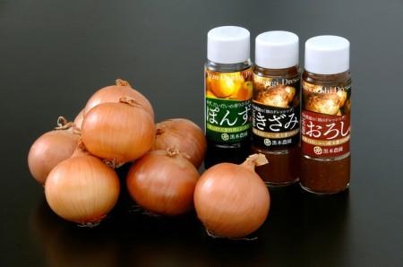 たまねぎドレッシング (きざみタイプ 新玉収穫)